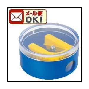 ポイント5倍 メール便可 LYRA リラ 鉛筆削り 鉛筆用シャープナー ブルー|enauc