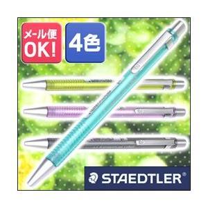ポイント5倍 メール便可 ステッドラー ルナ7612シャープペンシル 0.5mm|enauc