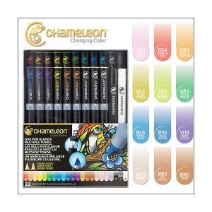 ポイント5倍 送料無料 カメレオンペン 22本入りデラックスセット 20色+ブレンダーペン+ディティールペン|enauc