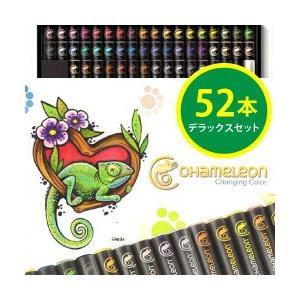 ポイント5倍 送料無料 カメレオンペン 52本入りデラックスセット 50色+ブレンダーペン+ディティ...