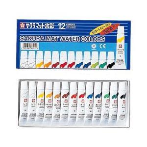 ポイント5倍 メール便可 日本・欧米の安全基準に準拠! サクラクレパス 水彩絵の具 マット水彩 12色(白2本入り) 5ml ラミネートチューブ入り|enauc