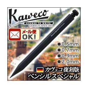 ポイント5倍 送料無料 カヴェコ ペンシル スペシャル ブラックシリーズ (0.5mm、0.7mm、0.9mm、2.0mm) シャープペンシル|enauc