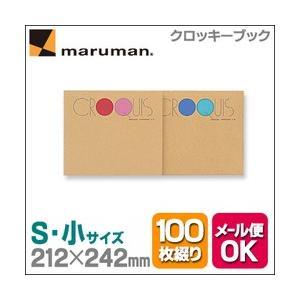 ポイント5倍 メール便可 マルマン クロッキーブック SS(Sサイズ:小)212×242mm 白クロ...