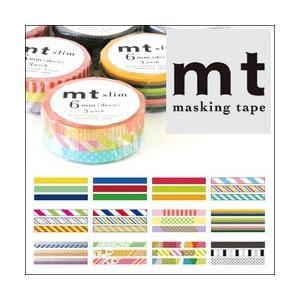 ポイント10倍 メール便可 mtマスキングテープ スリム mt slim ベーシックシリーズ decoシリーズ 3巻セット 6mm幅×10m|enauc