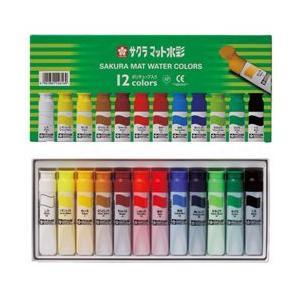 ポイント5倍 サクラクレパス水彩絵の具 マット水彩12色(12ml)ポリチューブ入り|enauc