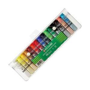 ポイント5倍 サクラクレパス水彩絵の具 マット水彩15色(12ml)ポリチューブ入り(シース入り)|enauc