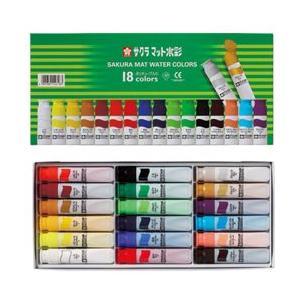 ポイント5倍 サクラクレパス水彩絵の具 マット水彩18色(12ml)ポリチューブ入り|enauc