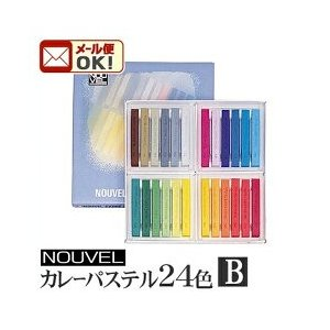 ポイント10倍 ヌーベル カレーパステル 24色Bセット(無彩色と有機顔料使用色)|enauc