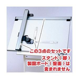 ポイント5倍 送料無料 ドラパス 製図板 トラックタイプ製図機械 NS-700|enauc
