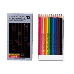ポイント5倍 メール便可 サクラクレパス 色鉛筆 クーピー色鉛筆 12色 紙箱入り|enauc