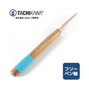 ポイント5倍 メール便可 タチカワ フリーサイズペン軸(ラバーグリップ付)T-40|enauc