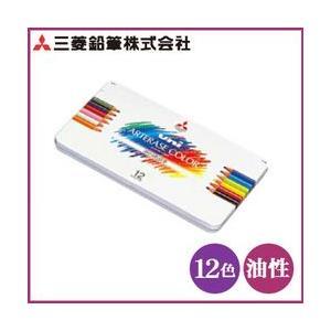 ポイント5倍 メール便可 三菱色鉛筆 ユニ・アーテレーズカラー 12色セット 消せる色鉛筆|enauc