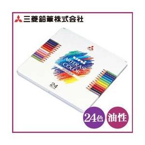 ポイント5倍 メール便可 三菱色鉛筆 ユニ・アーテレーズカラー 24色セット 消せる色鉛筆|enauc