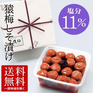 [梅干し]猿梅しそ漬け1.0kg(ギフト対応) 梅干しの最高品種・和歌山県産紀州南高梅|enbai