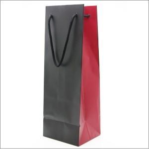 ■猿梅の梅酒ご購入者様限定■ 手提げ紙袋(さくら梅酒用) enbai