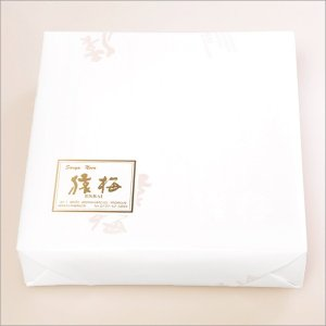 [梅干し]猿梅きわみ(380g)塩分7%(ギフト対応)有田みかん蜂蜜入りの梅干 プレミアム限定品 紀州南高梅|enbai|03