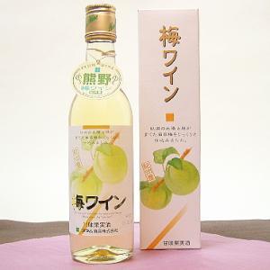 梅ワイン(白)360ml|enbai