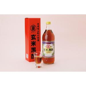 玄米黒酢(900ml)[鹿児島県福山町産、天然醸造酢の黒酢] enbai