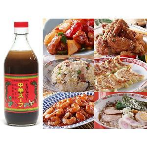[中華料理に]中華スープの素(500ml)|enbai