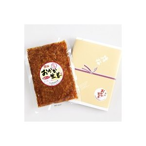 猿梅 おかか生姜(200g)国産生姜 醤油味 鰹節 梅肉入り ◆2個までネコポス便でお届け◆|enbai|02