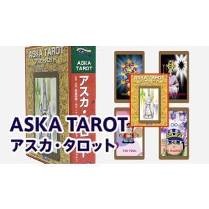 ASKA TAROT(アスカ・タロット)|enbanya