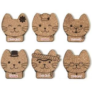 名入れグッズ 名札付き猫家族コースター パパ&ママ 全6種 【ゆうパケット対応】 enchante-kobo