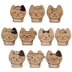 名入れグッズ 名札付き猫家族コースター 子供たち 全10種 【ゆうパケット対応】 enchante-kobo