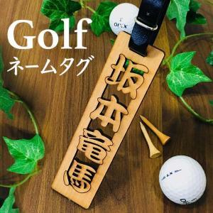 木製ゴルフネームタグ