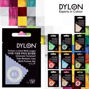 ■商品名 DYLON ダイロン マルチ ■容量(約) 5g(色により異なる) ■1袋で染まる量 繊維...