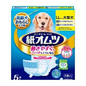 ユニチャーム ペット用紙オムツ LLサイズ大型犬用 5枚|encho