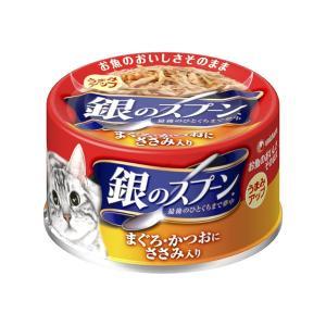 ユニチャーム 銀のスプーン缶 ささみ 70g|encho