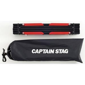 キャプテンスタッグ(CAPTAIN STAG) アルミ ロール テーブル コンパクト ブラック UC-520|encho|03
