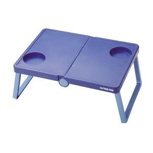 キャプテンスタッグ CSシャルマン B5収納テーブル ブルー UM-1908