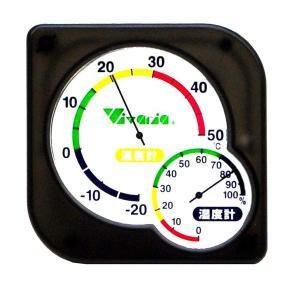 《商品詳細》  製品サイズ:W77×D12×H74(mm) (D(奥行)はキスゴム含まず)  製品重...