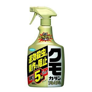 《商品詳細》 ■体表面が水分を弾くワックス層で覆われており、通常の水性 殺虫剤が効きにくいクモ。『ク...