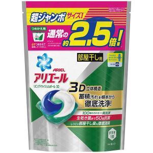 アリエール 洗濯洗剤 リビングドライジェルボール3D 詰め替...