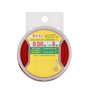 《商品詳細》  ■耐熱、耐油、対衝撃、難燃性に優れています  ■保管しやすく、もつれない樹脂製リール...
