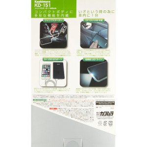 カシムラ 12V車専用ジャンプスターター 5400mAh USB2A出力付KD-151|encho|02