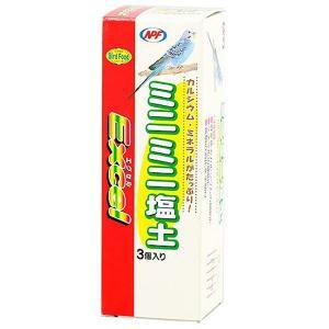 ミニミニ塩土 3個入り encho
