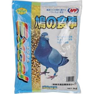 ナチュラルペットフーズ エクセル 鳩の食事 3kg encho