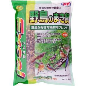 エクセル 野鳥のまき餌 1.4kg encho