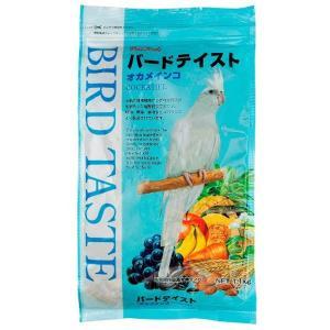 ナチュラルペットフーズ バードテイストオカメインコ1.1kg encho