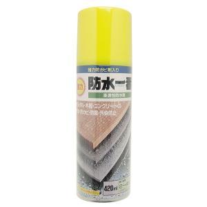 日本特殊塗料 nittoku 強力 防水一番 浸透性防水剤 スプレー 420ml
