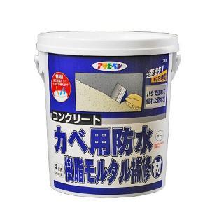 アサヒペン コンクリートカベ用防水樹脂モルタル 4KG C006グレー系