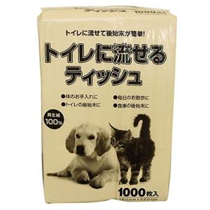 ペット用 トイレに流せるティッシュ 1000枚|encho