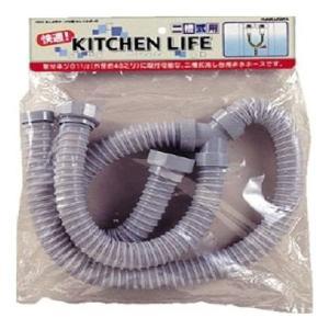 カクダイ 流し台用ホースW管 ねじこみ式 40 4543|encho