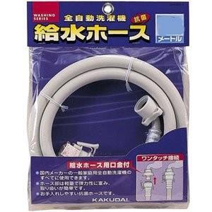 洗濯機用給水ホース (LS4365−1)|encho
