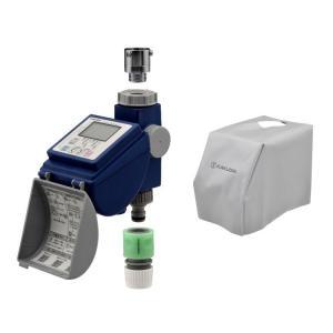 ガオナ 潅水コンピューター 保護カバー付き (散水タイマー 曜日設定 簡単操作) GA-QE004
