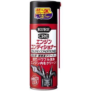 KURE [ 呉工業 ] エンジンコンディショ...の関連商品1