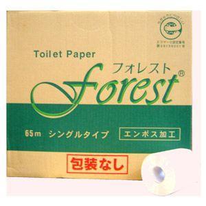 昭新紙業 トイレットペーパー フォレストハード(包装なし) 114mm×65mシングル×100ロール|encho